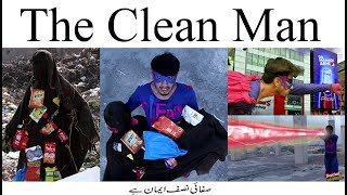 The Clean Man | Pakistani Superhero | Superhero Funny Video  By Social Vines