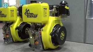 Дизельный двигатель Кентавр ДВС-410ДЭ (9 л.с., электростартер)(, 2013-12-18T20:16:40.000Z)