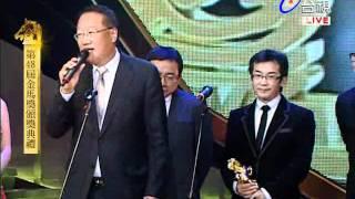 第48屆金馬獎_最佳劇情片-賽德克‧巴萊