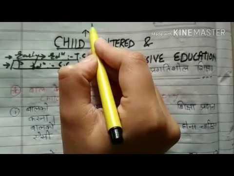 Child centered and Progressive education dsssb htet uptet kvs