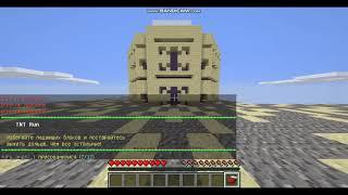 Топ видео про майнкрафт!!!))) Мини-игры.