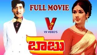 Babu Telugu Full  Length Movie   Shoban Babu   Vanisree   Lakshmi   V9 Videos