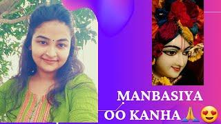Manbasiya (full song)    Tere Naam    Alka Yagnik    KK Creation