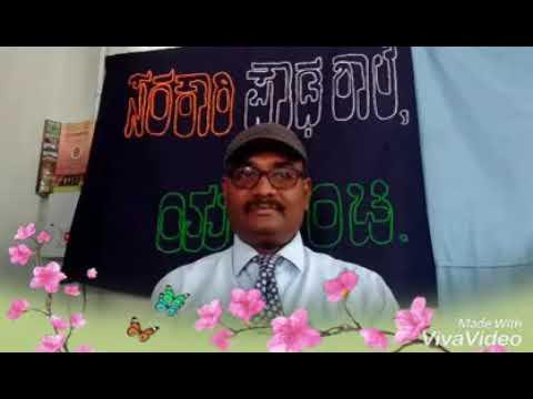 bandar bant hindi poem