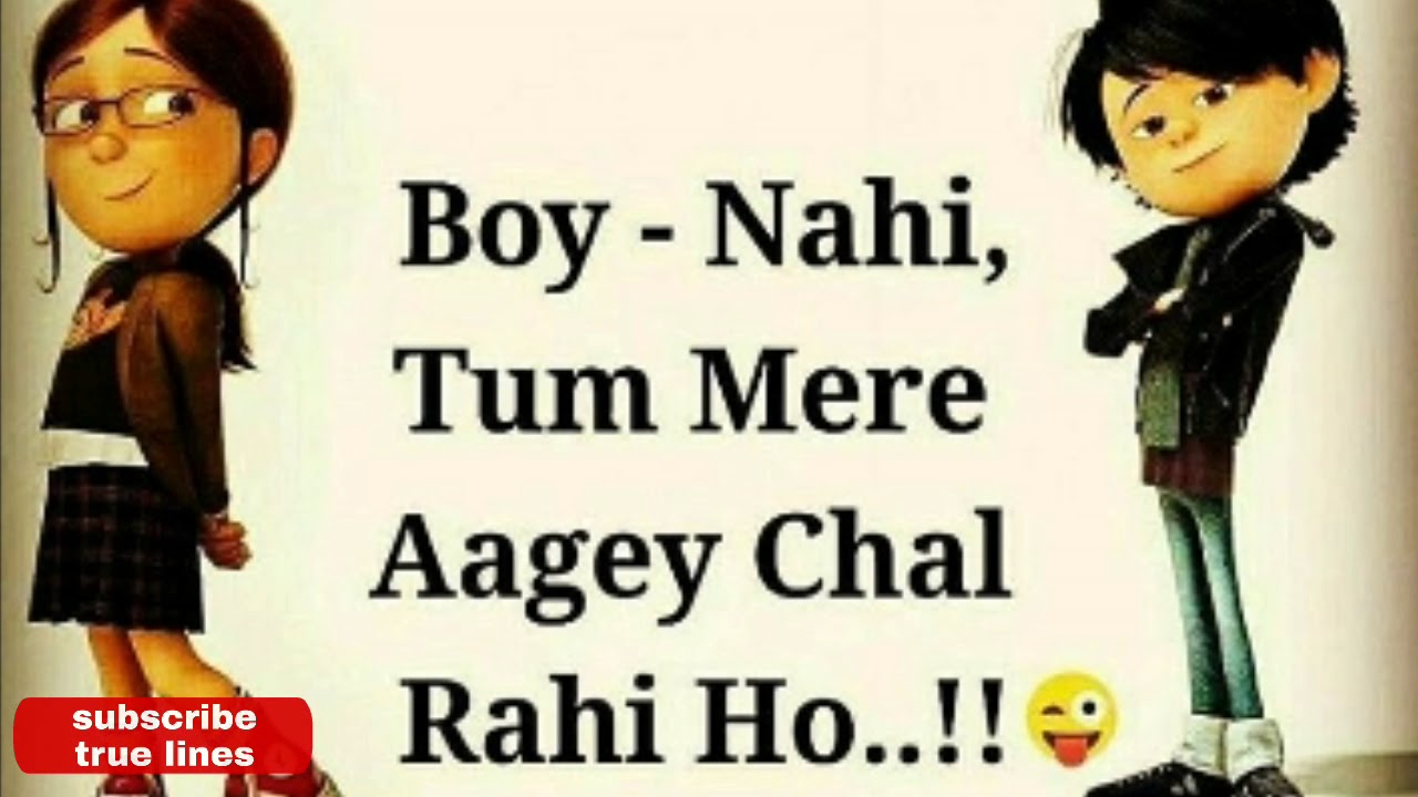 A Short Whatsapp Cute Love Romantic Status In Hindi Urdu