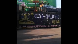 CHUN.  SOUNC thumbnail