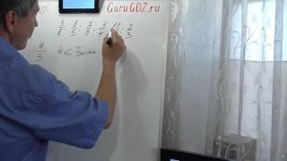 Задача номер 50 по Математике 6 класс Виленкин