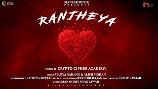 Ranjheya | Manya Narang & Alish Mohan | Crypto Cipher Academy | Electronic Music 2018