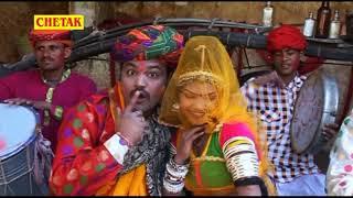 Download Rajasthani Holi Songs 2018 | Ratan Kudi , Kaluram - पीलो पोमचो -  Dhamal Fagan Song होली धमाल New MP3 song and Music Video