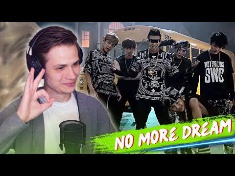 BTS - No More Dream (MV) РЕАКЦИЯ