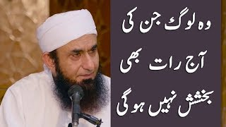 Maulana Tariq Jameel Ramadan Bayan [27th Night] Shab E Qadr [Laylatul Qadr] 11 June 2018