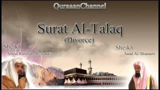 65  Surat At Talaq with audio english translation Sheikh Sudais & Shuraim