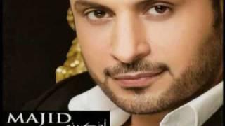 Majid Al Mohandis   ma sadakt