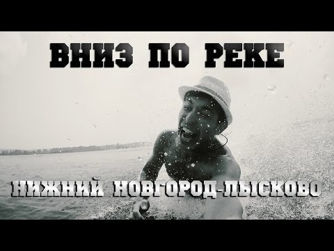 Охотское море. Карта России. Сахалин. Якутск. Дорога