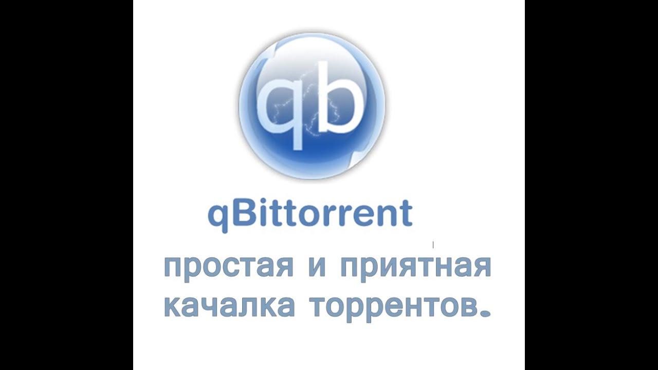 кюбиторент