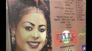 Amsal Mitike - Mushiraye - (Official Music) New Ethiopian Music 2016