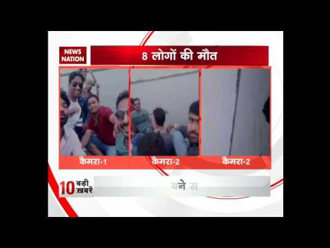 Nagpur: Eight feared drowned in Nagpur's Vena Dam while taking selfie