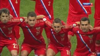 Футбол Квалификация на Чемпионат мира 2014 года Россия Португалия