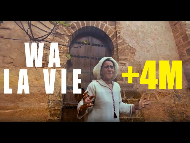 BOUCHRA 🇲🇦🇩🇿WA LA VIE ( COVER LYAM ) - ( video clip officiel ) 2020