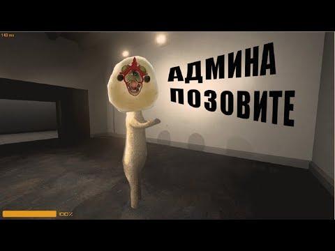 ▼SCP:Secret Lab и русский сервер