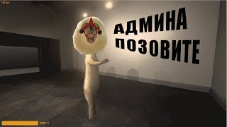 SCP Secret Lab и русский сервер
