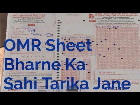 Nios D el ed How To Fill OMR Sheet