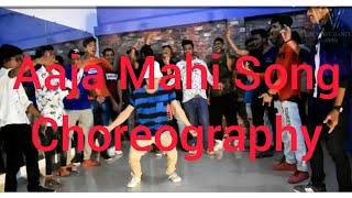 Aaja Mahi | Singh is bliing | locking dance choreography