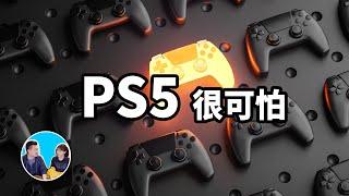 目前結尾最特別的一期,PS5和虛幻引擎5 | 老高與小茉 Mr & Mrs Gao