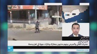 حصيلة ثقيلة من القتلى في معارك اليمن خاصة في محافظتي تعز وحجة