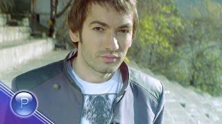 Дамян Попов - Не виждам без теб