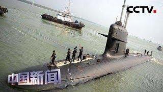 [中国新闻] 法国半世纪前失踪潜艇被找到 | CCTV中文国际