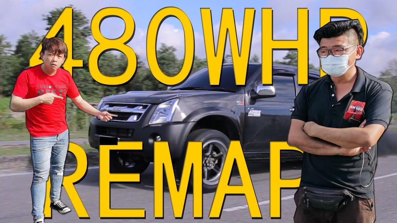 480匹 Isuzu Dmax!開車可以開到滿身汗···太可怕 | 青菜汽車評論第256集 QCCS