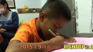 靈光堂Lightup社區課後輔導班-簡介
