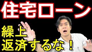 動画No.215 【チャンネル登録はコチラからお願いします☆】 https://www....