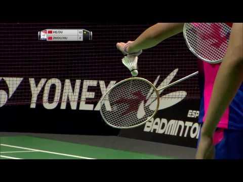 IBERDROLA BWF World Junior Championships Eye-Level Cups 2016   Badminton F
