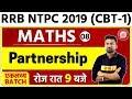 Railway NTPC 2019 (CBT-1) || MATHS || By Abhinandan sir || Class 08 || Partnership