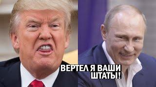 Америка бьёт тревогу - Россия готовит новый газовый поток - новости, политика