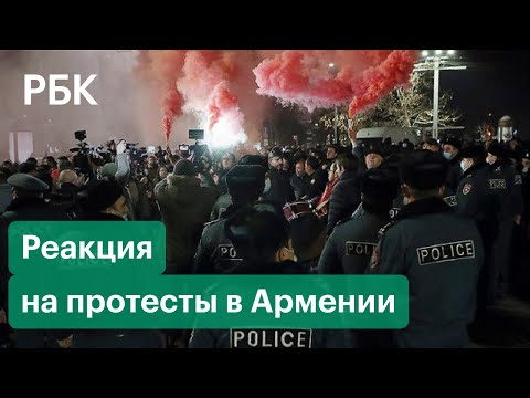 США, Россия, Турция и Азербайджан — о протестах в Армении и попытках отправить Пашиняна в отставку