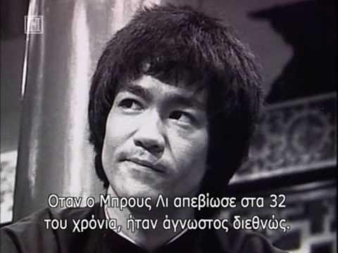 Bruce Lee Biography (P...