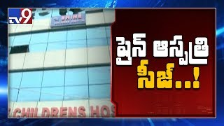 Baby electrocuted inside incubator after fire at hospital in Hyderabad, hospital seized - TV9