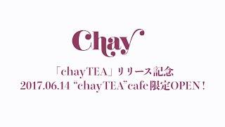 """6/14(水)アルバム『chayTEA』の発売を記念して、1日限定カフェ""""chayTE..."""