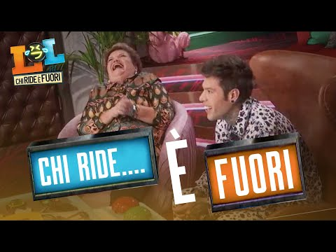 LOL: CHI RIDE È FUORI – TRAILER UFFICIALE | AMAZON PRIME VIDEO