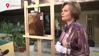 Экспонаты художественного музея на реставрацию
