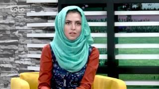 Bamdad Khosh - Full Episode - 05-06-2017 - TOLO TV / بامداد خوش - برنامه مکمل - ۱۵-۰۳-۱۳۹۶ - طلوع