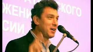 2008 год. Выступление Бориса Немцова на конференции демократов