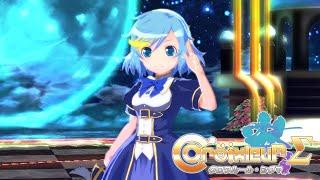 『クロワルール・シグマ(CroixleurΣ)』【Nintendo Switch™】PV