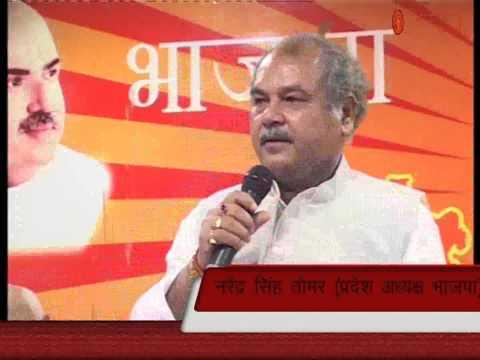बीएसपी विधायक परशुराम मुदगल भाजपा में शामिल हुए