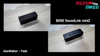PISnet SoundBox VS BOSE SoundL…
