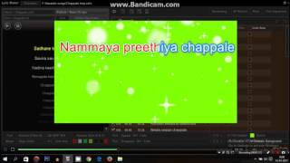 Chappale kannada karaoke song
