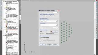 nanoCAD Геоника. Генплан: Границы посадки